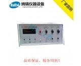 NR8015礦用電纜過渡電阻測試儀