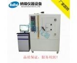 NR8169塑料煙密度測試儀(2008版)